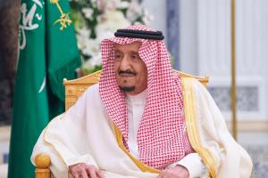 15th G20 Summit held under the chairmanship of Saudi Arabia_50.1