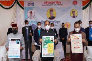 Himachal Pradesh govt launches 'Him Suraksha Abhiyan'_50.1