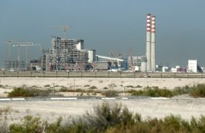 Arab Gulf's first coal-based power plant being developed in Dubai_50.1