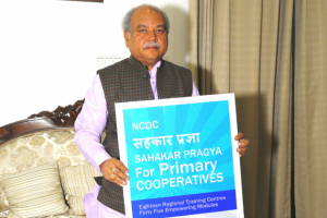 "Union Minister Narendra Singh Tomar launches ""Sahakar Pragya"" initiative_50.1"