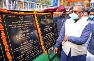 Uttarakhand CM Trivendra Singh Rawat inaugurates Suryadhar Lake_50.1