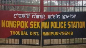 Manipur's Nongpok Sekmai Police Station best in India_50.1
