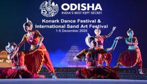 International Sand Art Festival & Konark Festival 2020 begins_50.1