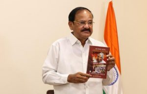 Vice President releases a book on Former President Dr APJ Abdul Kalam_50.1