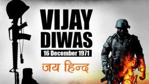 Nation Observes 49th Vijay Diwas on 16 December 2020_50.1