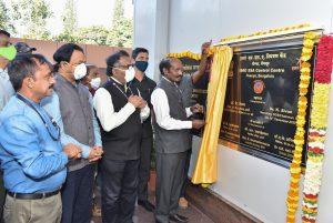 ISRO sets up dedicated control centre 'NETRA' for SSA_50.1