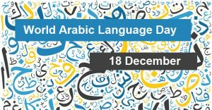 Arabic Language Day observed globally on 18 December_50.1