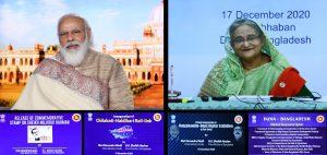 PM Modi holds virtual summit with Sheikh Hasina_50.1