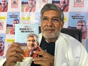 A new book titled 'Covid-19: Sabhyata ka Sankat aur Samadhan' released_50.1