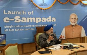 Union Minister Hardeep Singh Puri launches E-Sampada web portal_50.1