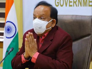 Harsh Vardhan nominated to the Board of 'GAVI', The Vaccine Alliance_50.1