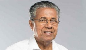 Kerala becomes 8th State to complete ease of doing business reforms_50.1
