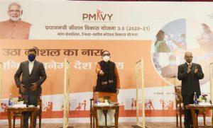 Centre launches Pradhan Mantri Kaushal Vikas Yojana 3.0_50.1