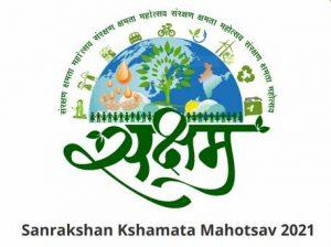 Petroleum Ministry launches 'SAKSHAM' campaign_50.1