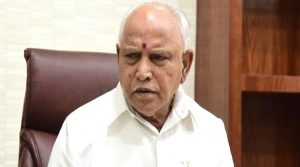 Vijayanagara officially declared as 31st District of Karnataka_50.1