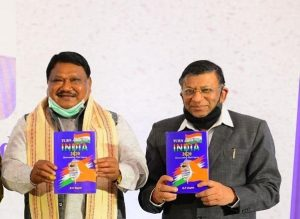 Jual Oram launches book on economic awareness in India_50.1