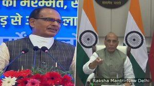 Rajnath Singh inaugurates 'Jalabhishekam' campaign in Madhya Pradesh_50.1