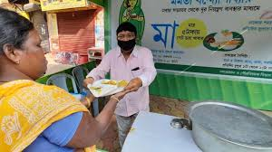 Mamata Banerjee launches 'Maa' scheme to provide meals at Rs 5_50.1