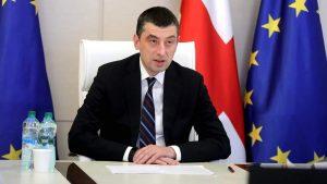 Georgian Prime Minister Giorgi Gakharia resigns_50.1