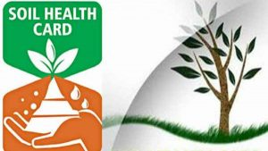 6th Soil Health Card Day Observed on 19 February 2021_50.1