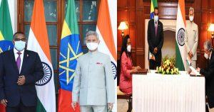 India & Ethiopia Sign Agreements On Visa Facilitation and Leather Technology_50.1