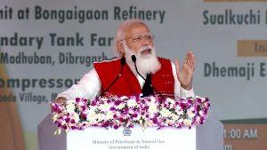 PM Modi inaugurates Oil & Gas projects in Assam_50.1
