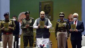 Home Minister released a book 'Rashtra Pratham – 82 varshon ki Swarnim Gatha'_50.1