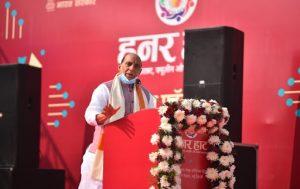 Rajnath Singh inaugurates 26th edition of 'Hunar Haat'_50.1