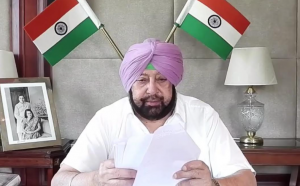 Punjab Cabinet approves mission 'Lal Lakir' in all villages_50.1