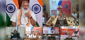 PM Modi inaugurates first-ever India Toy Fair 2021_50.1