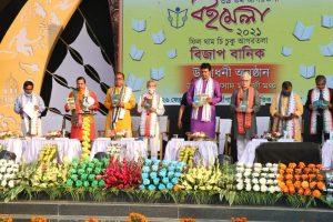 39th Agartala International Book Fair begins at Tripura_50.1