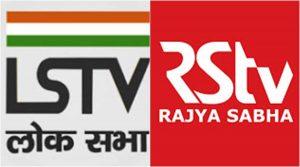 Lok Sabha TV and Rajya Sabha TV merged into Sansad TV_50.1