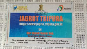 Digital platform 'Jagrut Tripura' launched by CM to boost e- governance_50.1