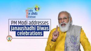 PM Modi addresses 'Janaushadhi Diwas' celebrations_50.1