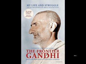 Frontier Gandhi's autobiography released in English_50.1