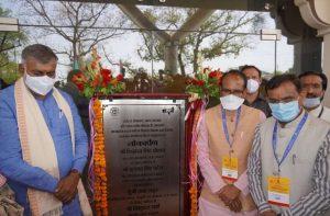 Maharaja Chhatrasal Convention Centre inaugurated at Khajuraho_50.1