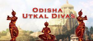 Utkal Divas or Odisha Day is celebrated on 1 April_50.1