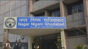 Ghaziabad Nagar Nigam in Uttar Pradesh lists itself at BSE_50.1