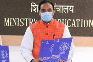 Ramesh Pokhriyal launches implementation plan 'SARTHAQ'_50.1