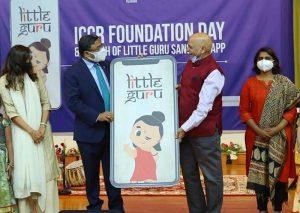 Sanskrit learning app 'Little Guru' unveiled in Bangladesh_50.1