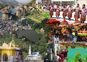Himachal Day is observed on 15th April_50.1