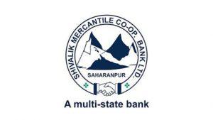 Shivalik Small Finance Bank Limited Begins Operations_50.1