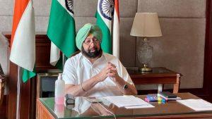 Punjab CM Amarinder Singh Declares Malerkotla as 23rd District_50.1