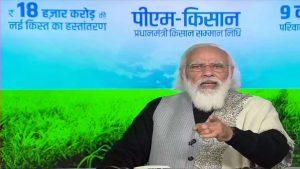 PM Kisan Samman Nidhi: Eighth Instalment released_50.1