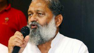 Haryana Declares Black Fungus A Notified Disease_50.1