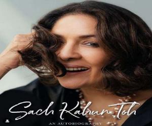 "Neena Gupta announces autobiography ""Sach Kahun Toh""_50.1"