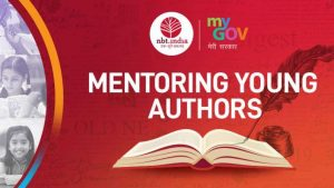 Government launches YUVA PM Scheme For Mentoring Young Authors_50.1