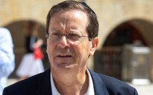Isaac Herzog Elected as President of Israel_50.1