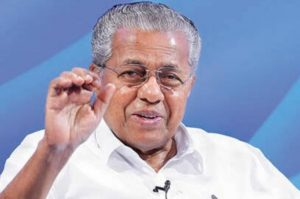 Kerala launches 'Knowledge Economy Mission'_50.1