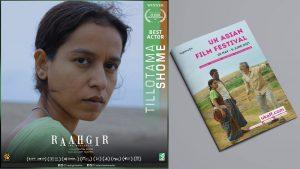 India's Tillotama Shome wins Best Actor award at UK Asian Film Festival_50.1